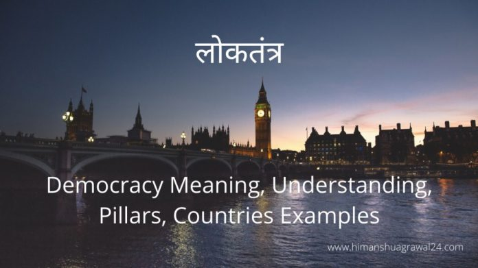 [Hindi] Pillars of Democracy: Meaning, Understanding, Countries Examples