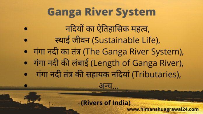 Ganga River in Hindi : History, Route, Origin, Facts, Tributaries,