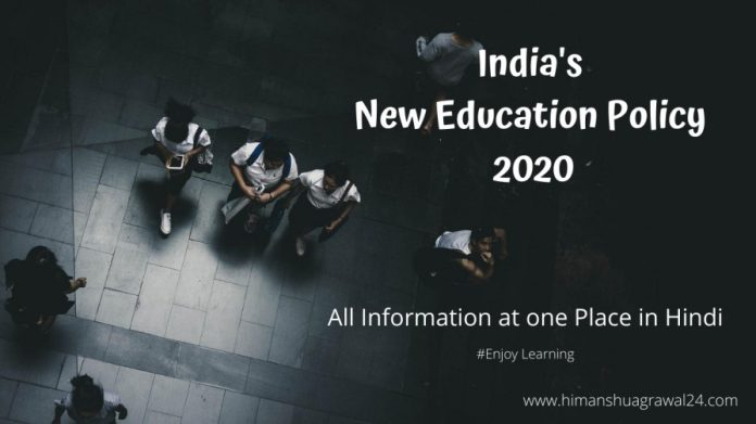 India's New Education Policy 2020 {Hindi} - Challenges and Suggestions