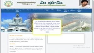 Meebhoomi Portal