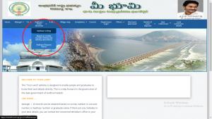 Meebhoomi - Aadhaar Linking