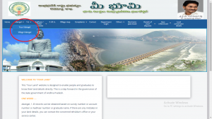 Meebhoomi - all the information can be assessed related to the land records.