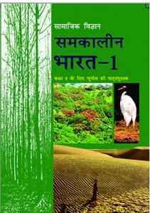 NCERT Book for Class 9 Geography (Bharat Aur Samkalin Vishav I) in Hindi PDF