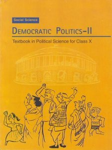 Download NCERT Book for Class 10 Civics Textbook (Democratic Politics - II) in PDF by Learners
