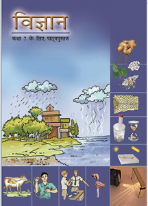 Download NCERT Class 7 Science Textbook Chapter-wise pdf in Hindi.